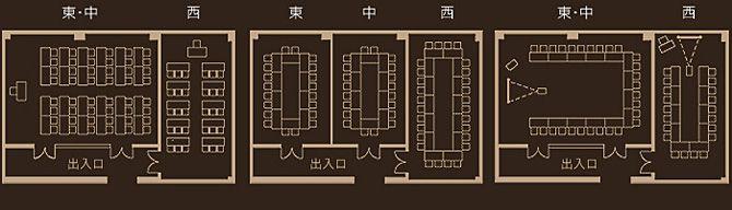 萩(東・中・西)/1F 小ホール