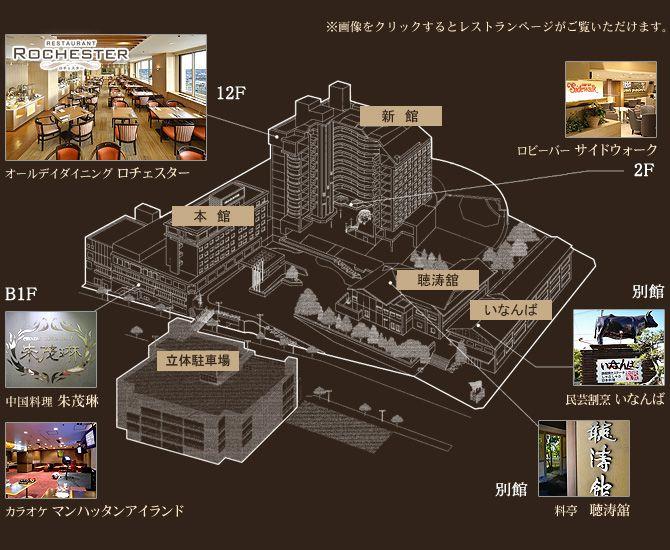 グランドホテル浜松のレストラン案内図