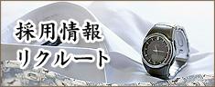 グランドホテル浜松の【秋の宴】宴会プランのご案内9/1~11/17